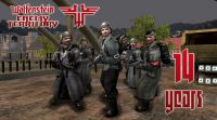 Happy 14th Birthday, Wolfenstein: Enemy Territory